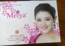Body Lotion Meiya